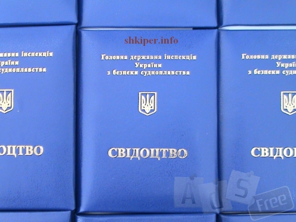 Права на лодку экстерном вся Украина