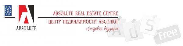 Центр недвижимости Абсолют