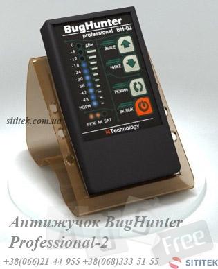 Купить антижучок BugHunter Professional-