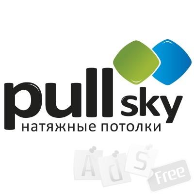 Натяжні стелі від PullSky  виробник