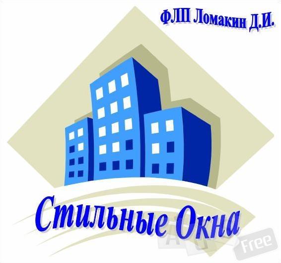Металлопластиковые окна в Харькове