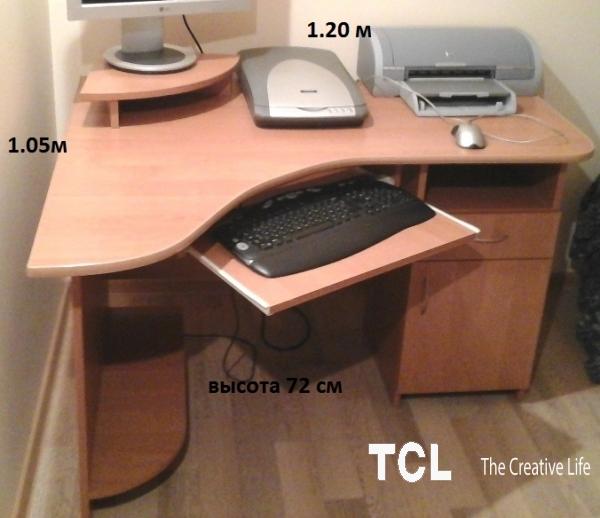 компьютерный стол.Полка с секциями