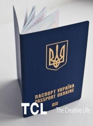 Паспорт Украины, загранпаспорт, свидете