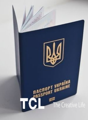 Паспорт Украины, загранпаспорт, свидетел