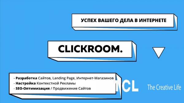 Разработка, продвижение, сайтов Харькове
