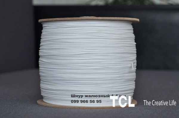 Шнур жалюзный или для жалюзи 1,4 мм