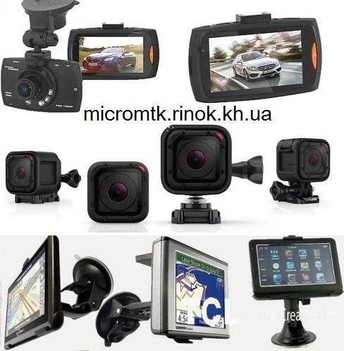 Видеорегистраторы камеры GPS навигаторы