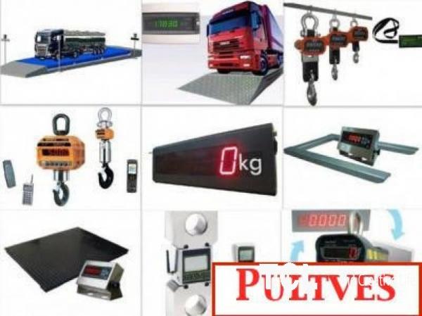 Оборудование для автомобильных весов