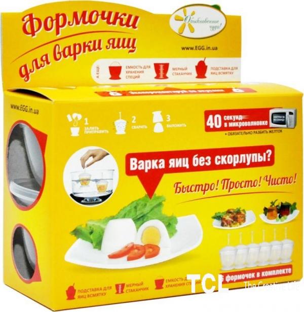 Формы для варки яиц без скорлупы 6шт