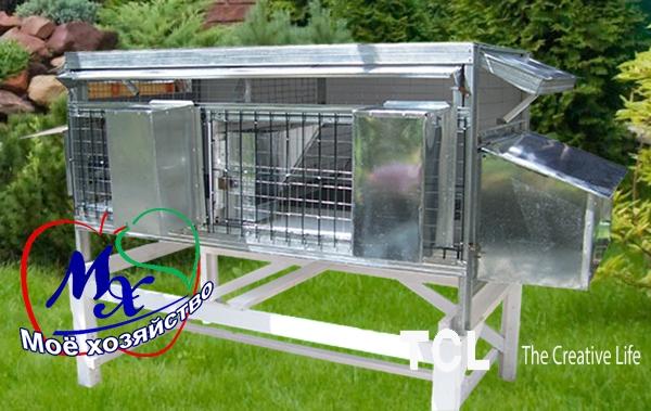 Купить клетку для кроликов.