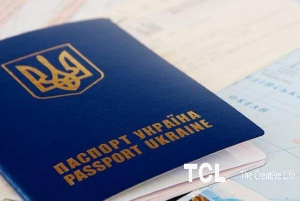 Паспорт Украины. Загранпаспорт.