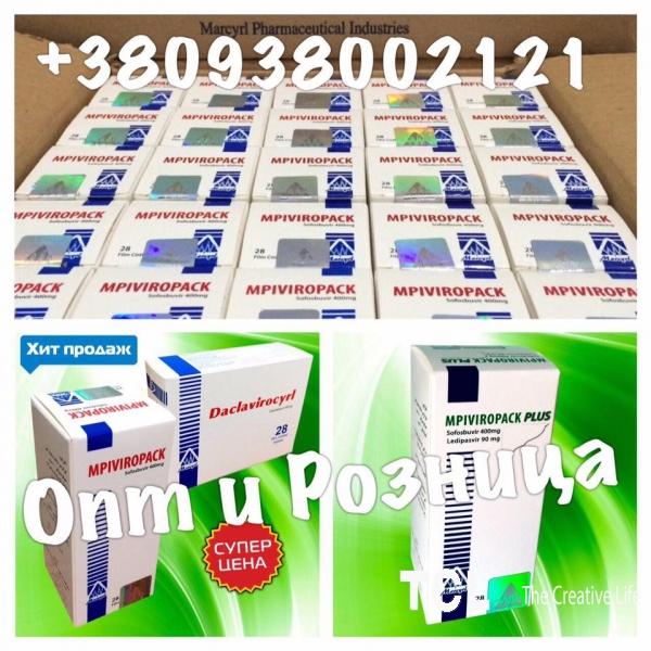 MPIViropack+Daclavirocyrl