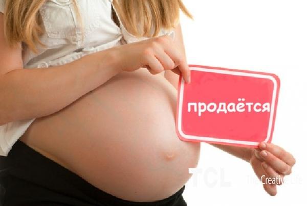 Клініка проводить набір сурогатних мам