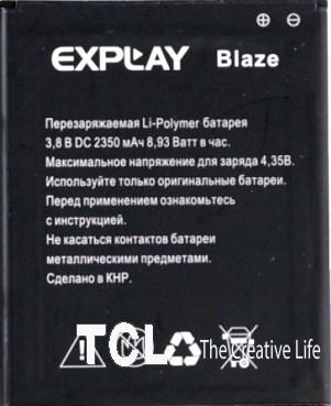 Explay Blaze 2350mAh Li-polymer