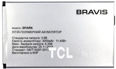 Bravis Spark 3000mAh Li-polymer