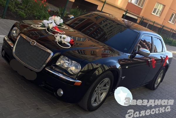 Chrysler 300c, авто на весілля, трансфер
