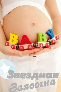 Приглашаем суррогатных мам и доноров