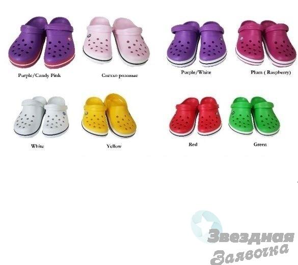 Кроксы Crocs Crocband разных цветов