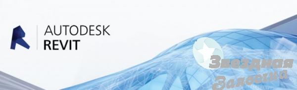 Спеціалізовані курси Autodesk Revit