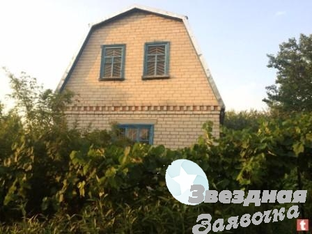 Cвой 2х эт. дом в Самаровке возле реки,