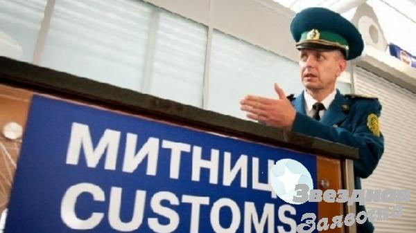 Услуги таможенного брокера Киев и обл