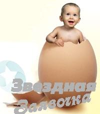Суррогатное материнство, а так же донорс