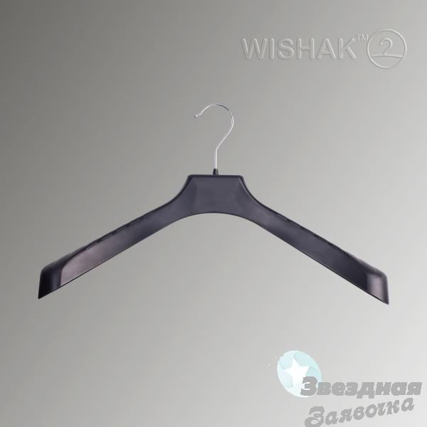 плечики для верхней одежды
