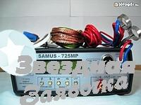 samus-1000 stc1200profi