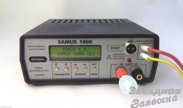 samus-1000 SAMUS725MS STC1200PROFI