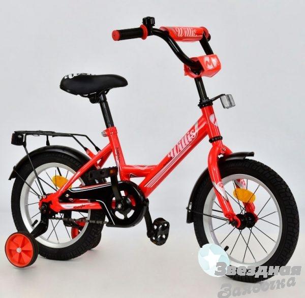 Детский велосипед для мальчика или девоч