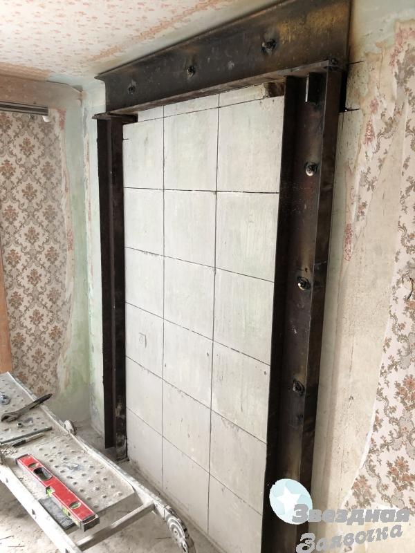 Резка,усиление проемов металлом Харьков