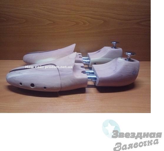 Продам колодки для обуви.