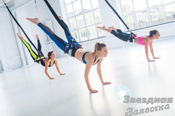 Флай-Фит Bungee fitness  Клёво модно