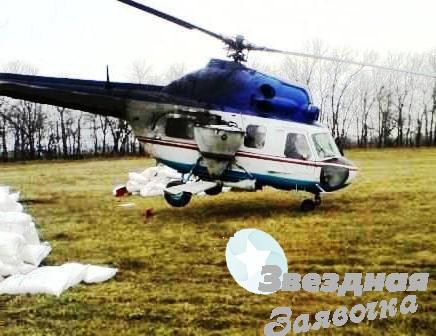 Услуги разбрасывателя удобрений вертолет