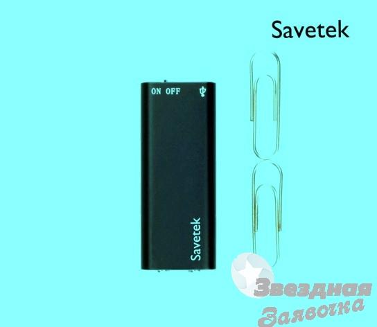Мини диктофон с голосовой активацией Sav