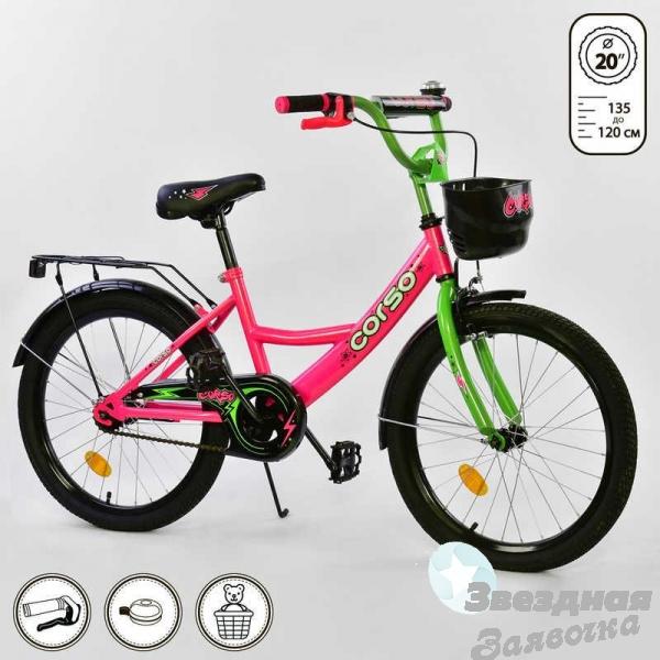 Детский Велосипед 12 -20 дюйм