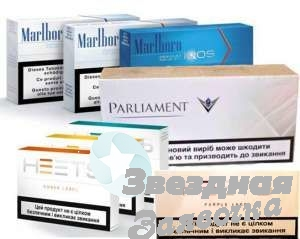 Продам Heets Marlboro Parliament оптом