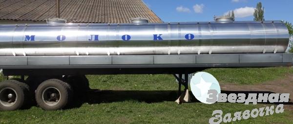 Изготовление молоковозов, водовозов