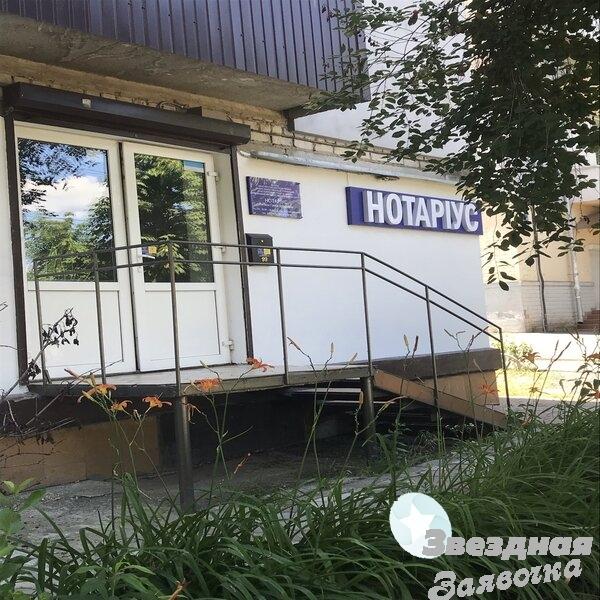 Частный нотариус Литвин А.Р. Ново-Баварс