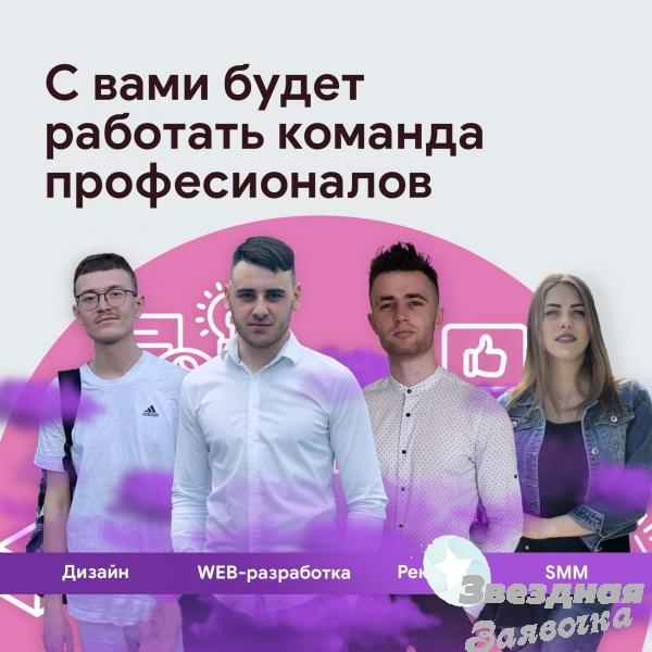 Создание сайтов.Реклама. Дизайн. Smm