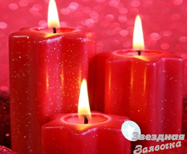 Приворотные Красные свечи