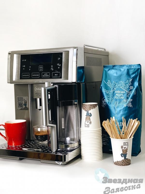 Купуєш каву в офіс кавоварка безкоштовно