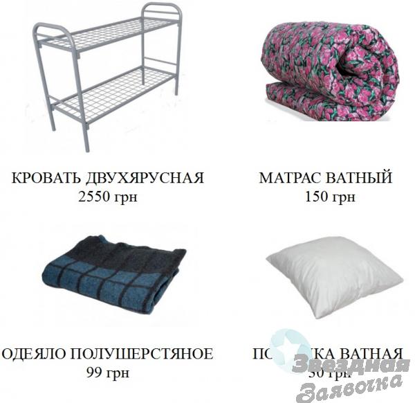 Кровати, матрасы, одеяла, подушки