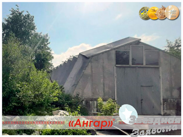 Ангар 12х30 шатровый демонтированный