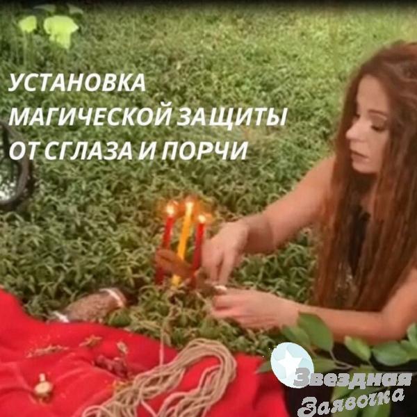 Любовная магия Киев. Возврат любимых.