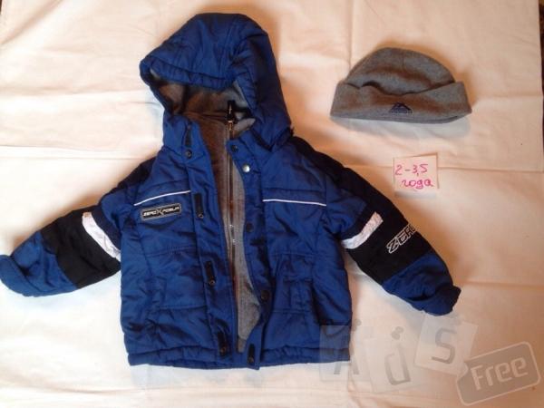 куртка + шапка на глубокую осень