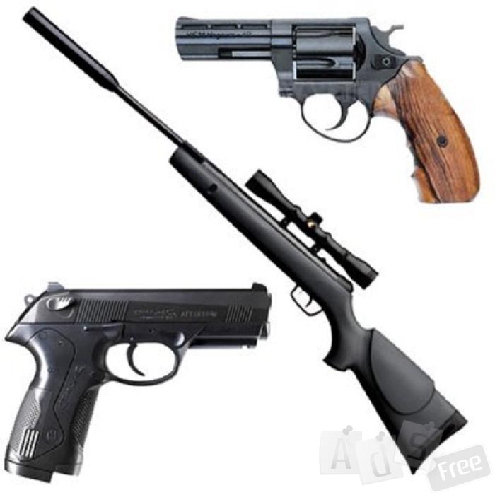 Пневматическое оружие ремонт и обслуживание