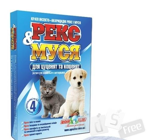 Капли Рекс и Муся для щенков и котят