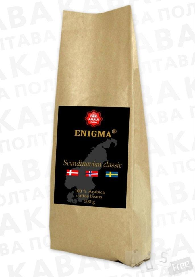 Кофе Enigma Scandinavian Classic.