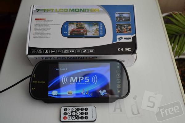 Автомобильный видео-аудиоплеер (зеркало)-FM-трансмиттер- Mp5 Mp4,Mp3